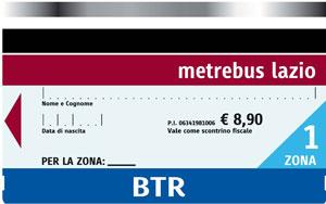 btr билеты городской транспорт рима стоимость билетов рим