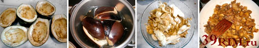 итальянская кухня рецепты итальянской кухни вторые блюда рецепт фото баклажаны запеченные духовке
