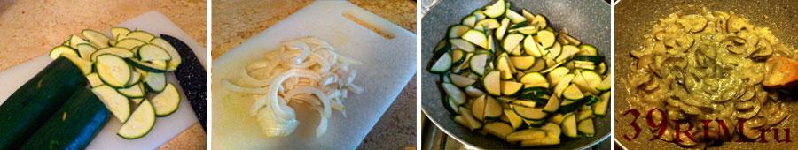 итальянская паста макароны с кобачками цуккини соусом простой рецепт пошаговый с фото среднеземноморская итальянская кухня Италии