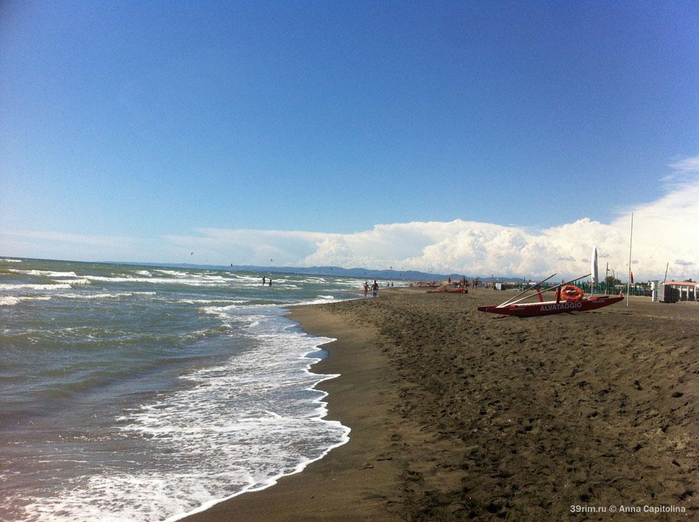 Пляжи Рима , пляжи рядом с Римом
