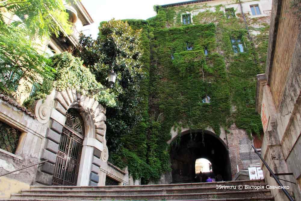 достопримечательности улицы рима арка лестница борджиа ваноцца сан пьетро ин винколи тарквиний гордый