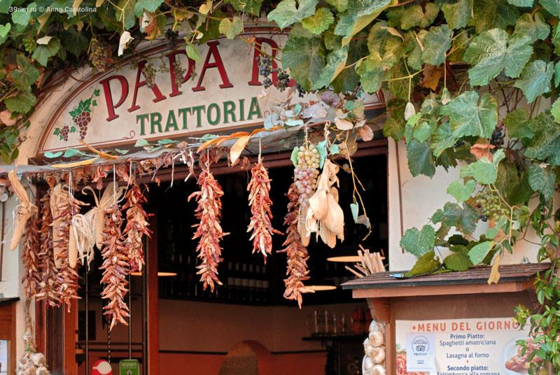 рим цена билета поездка италия купить дешевые авиабилеты стоимость отеля гостиницы рим развлечения рестораны в риме