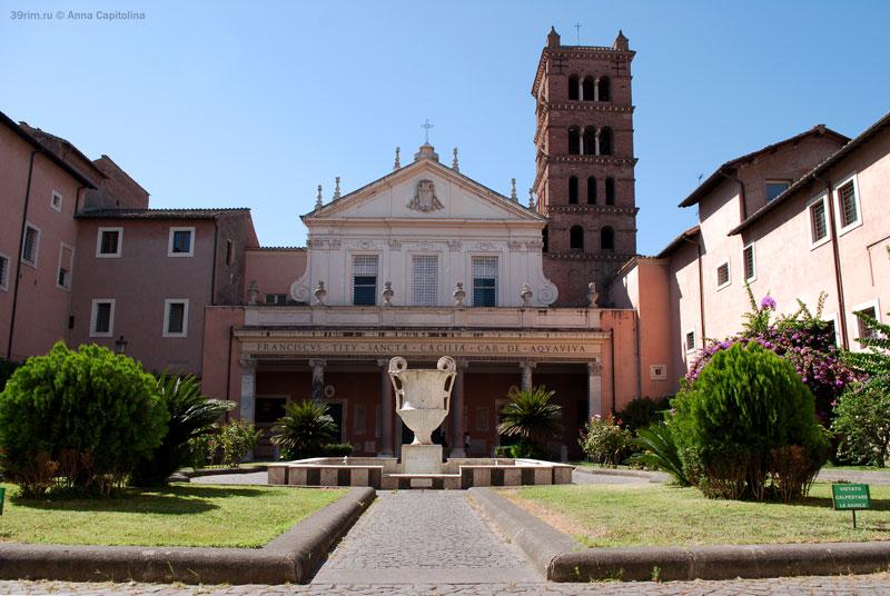 базилика  санта-цецилия-ин-трастевере  санта-чечилия-ин-трастевере  церковь-святой-цецилии