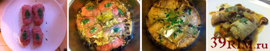 итальянская кухня пошаговые рецепты с фото простые итальянские блюда с грибами индюшатина рулетики лесными грибами шалфеем