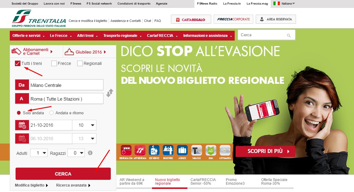 поездка дешевая италия самостоятельный отдых поездка в италию самостоятельно билеты трениталия trenitalia поезда италии экономить