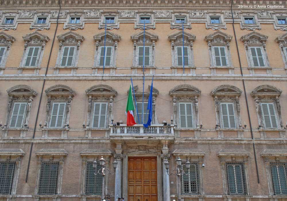дворцы рима палаццо в риме мадама эпоха возрождения итальянский архитектор
