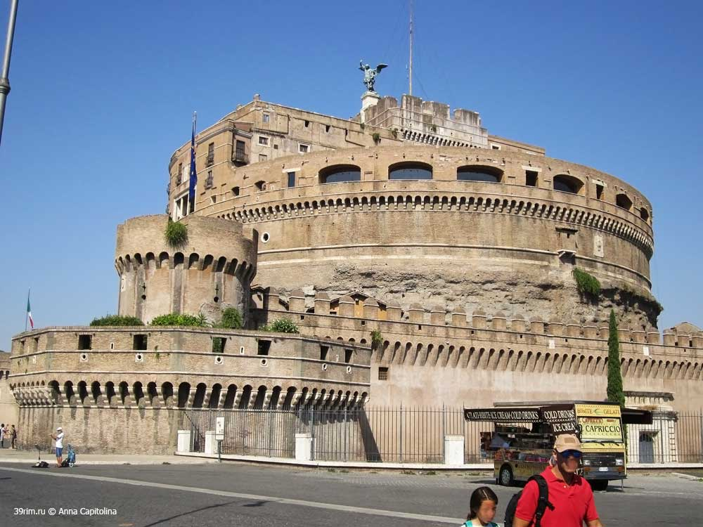 замок сант анджело