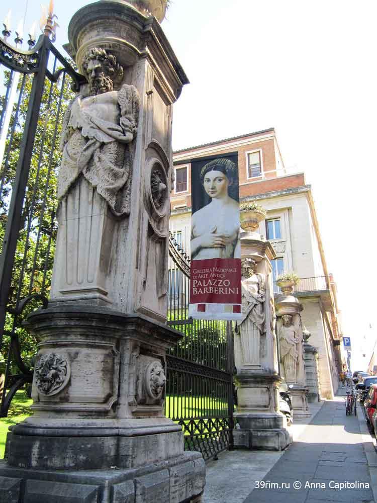 палаццо_барберини