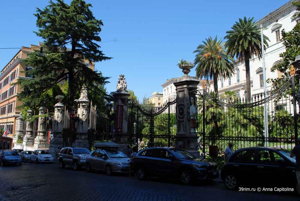 палаццо_барберини  ограда  аззурри