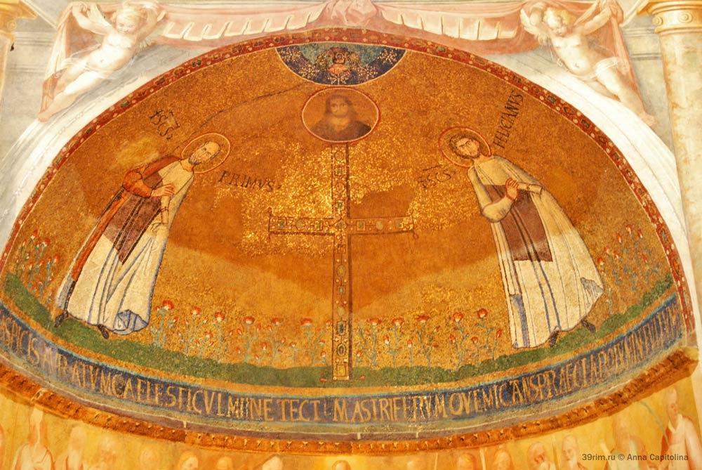 собор святого стефана на целии рим древние храмы капелла прима и фелициана золотые мозаики