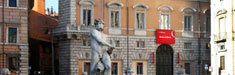 Museo Roma музей рима выставки в риме