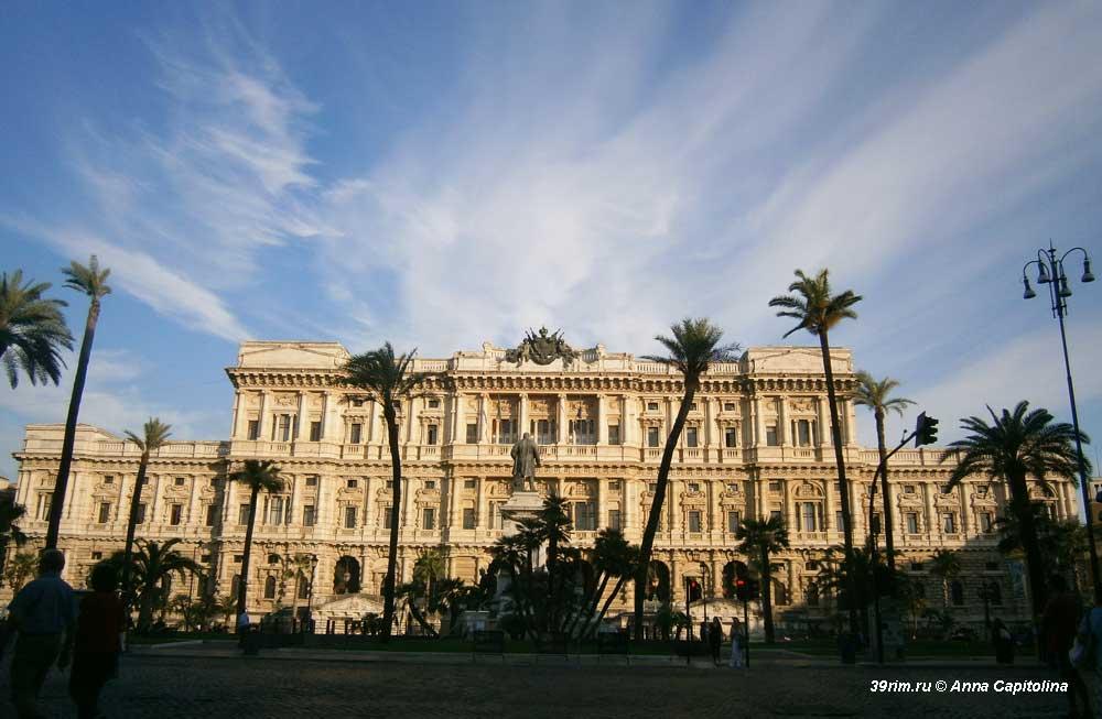 дворец правосудия рим