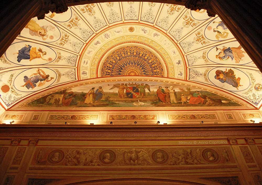 вилла торлония , театр торлония