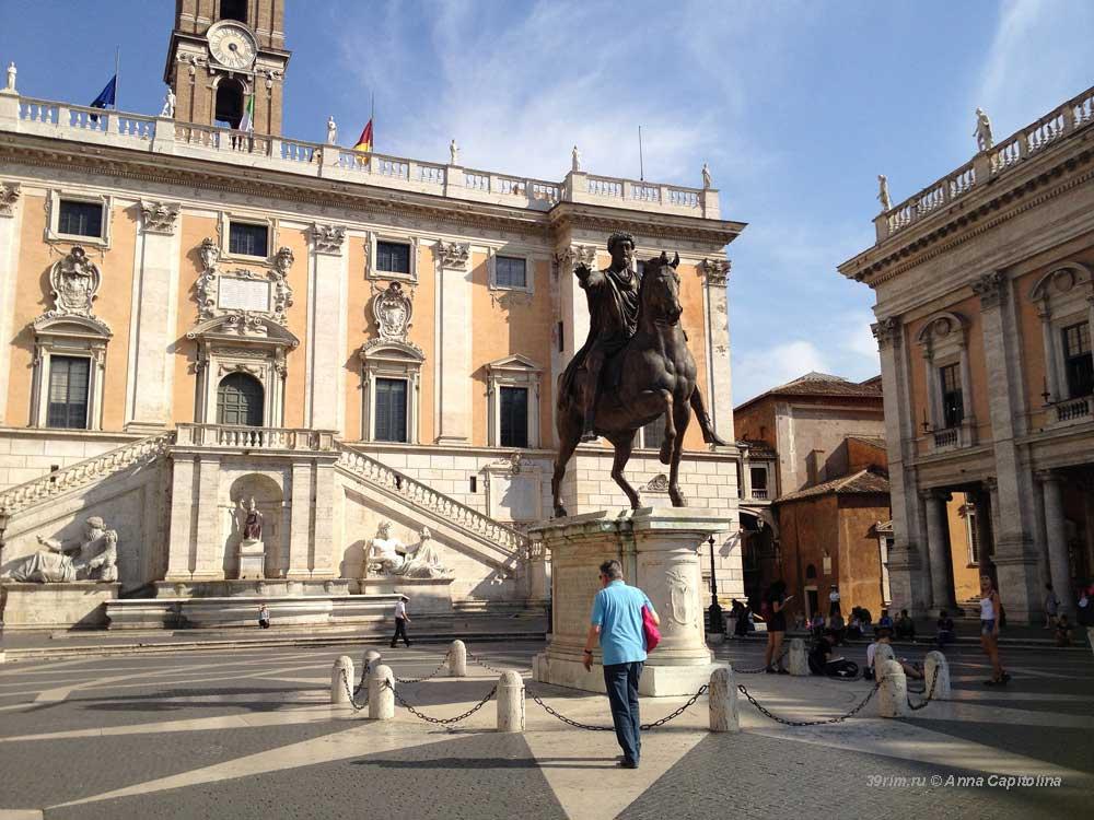 площадь каитолия, капитолийская площадь, марк_аврелий_статуя, mark_aurelio_piazza_del_campidoglio