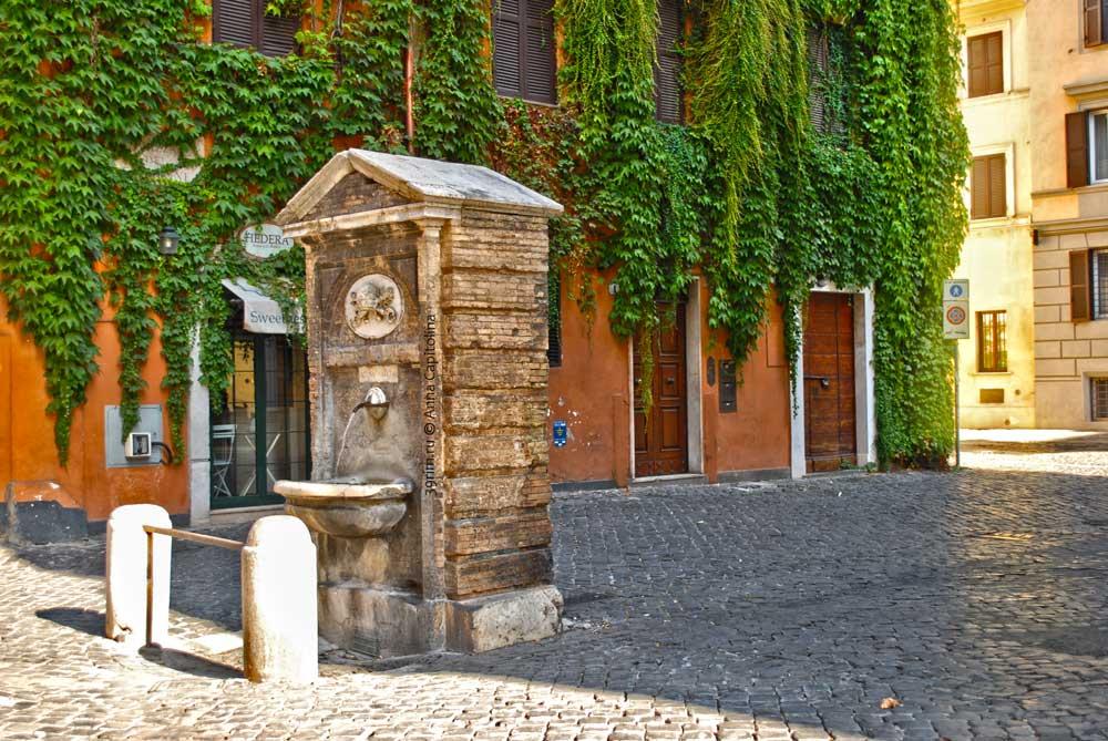 Рим, Борго, Rim, Borgo