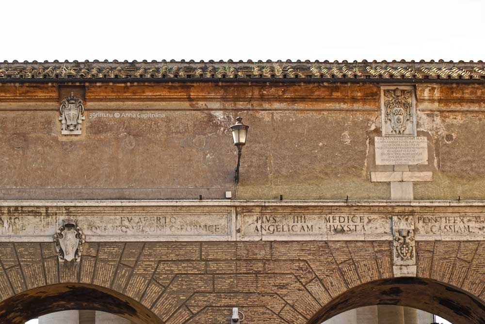 Пассетто, Ватикан, Рим