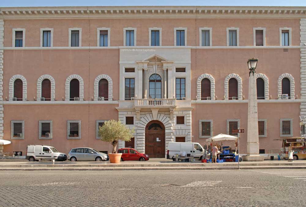 Улицы Рима, Палаццо деи Конвертенди