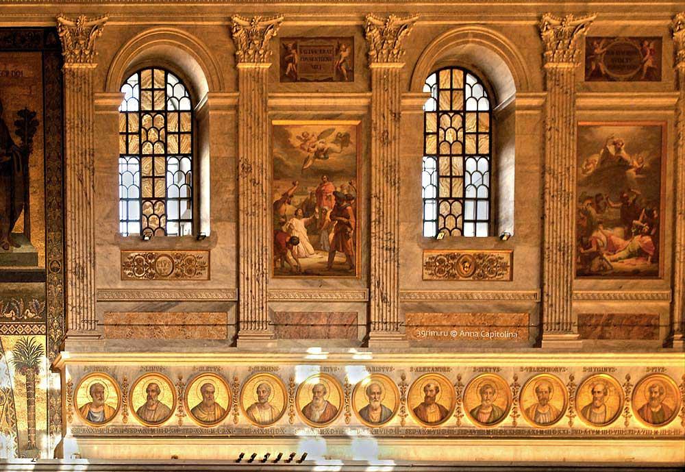 Базилика Святого Павла в риме интерьер