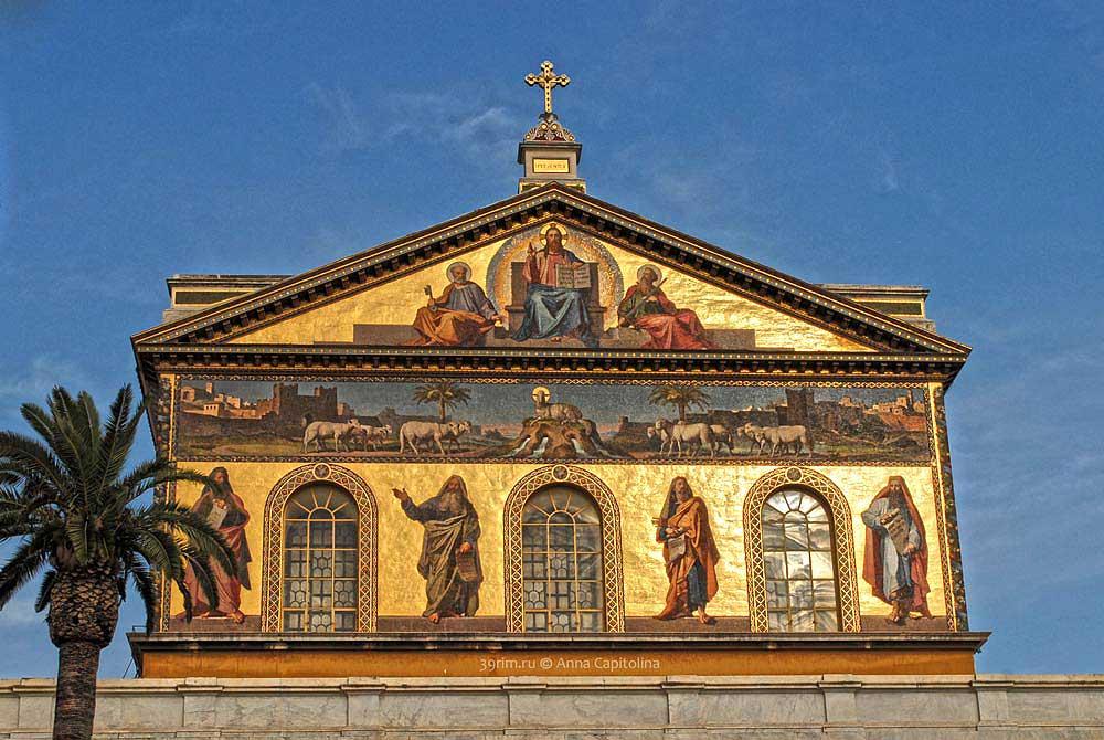 сан паолор фуори ле мура мозаики, фасад базилики сан паоло рим