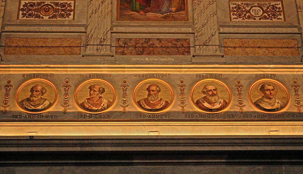 Базилика Святого Павла интерьер