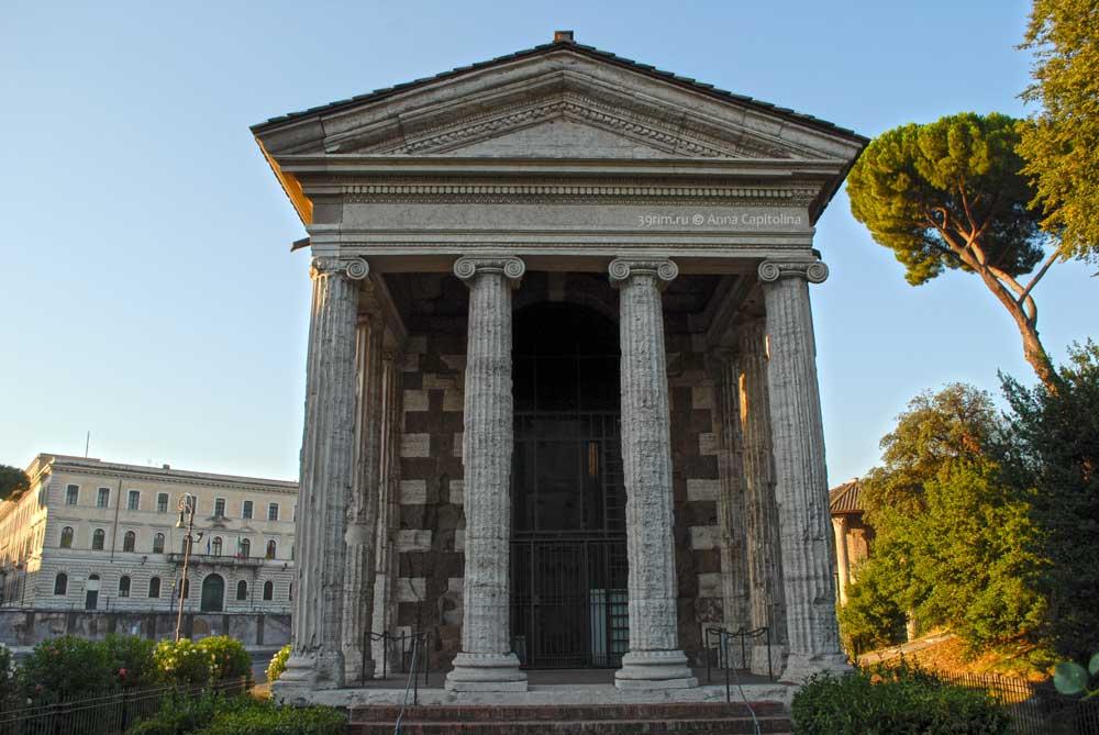 храмы древнего рима , храм портуна рим