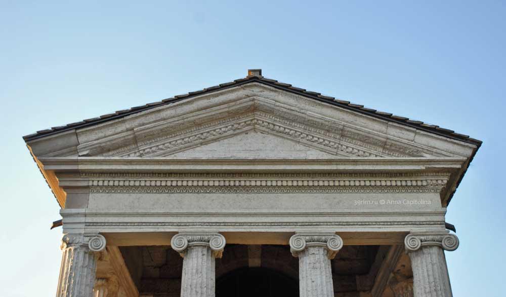 Храм Портуна, Tempio Portuno