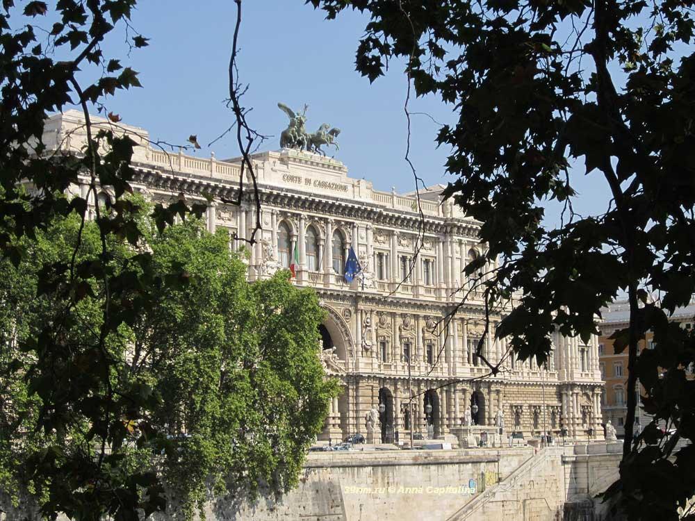 Палацаччо, Дворец Правосудия в Риме