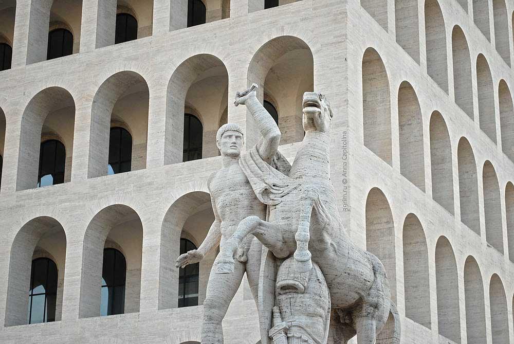Квадратный Колизей, Рим, статуя Диоскура, EUR