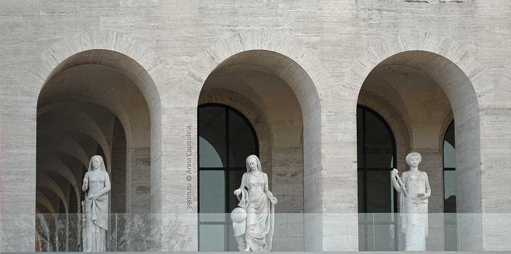 Квадратный Колизей, Рим, EUR_colosseo