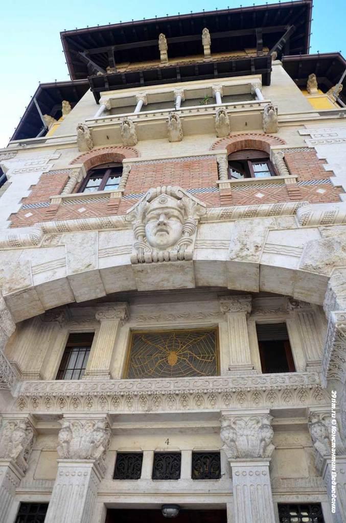 Квартал Коппеде, Рим, Coppede