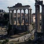 римский форум археологический парк