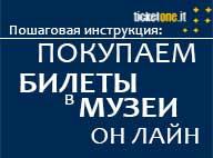 instrikzia_mini1