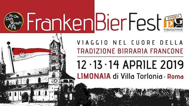Рим в апреле: погода, праздники, концерты