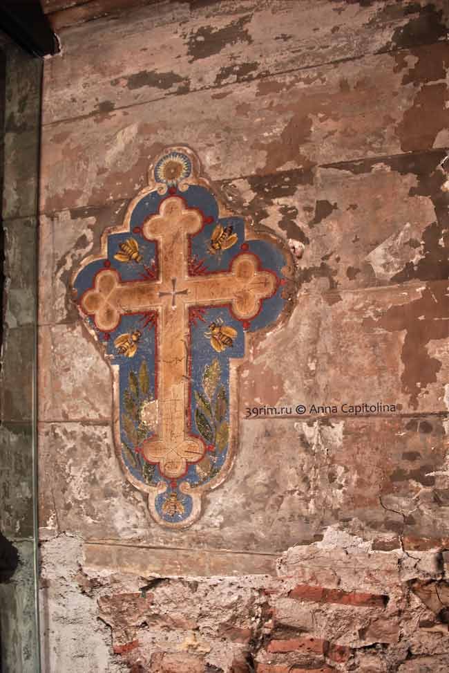 средневековая церковь Церковь Санта Мария ин Капелла