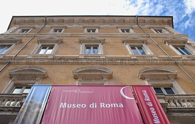 музей рима, палаццо Браски