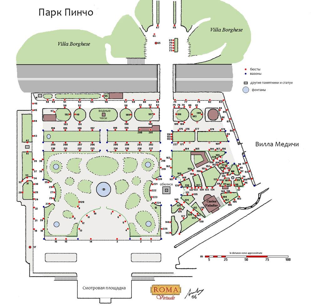 парк пинчо карта