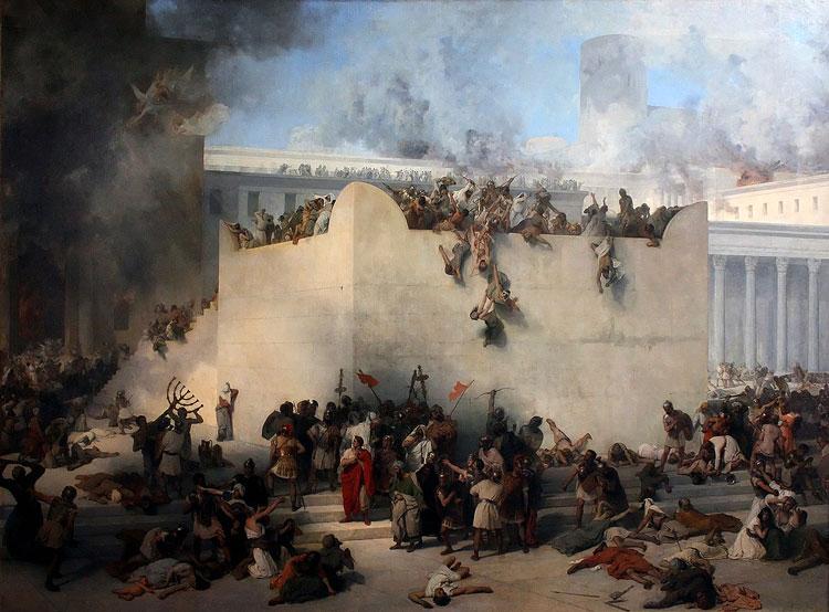 Разрушение храма Иерусалима